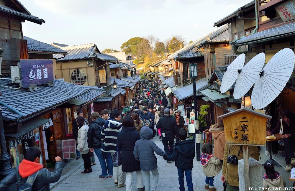 sannenzaka-higashiyama-kyoto-big