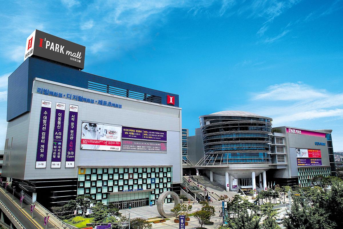 i-park-mall-1.jpg
