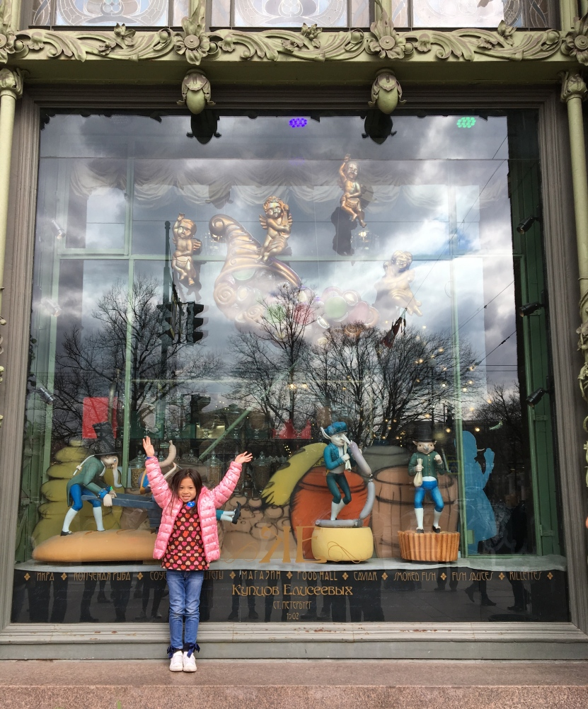 Whimsical characters on Display.